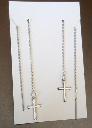Серьги цепочки протяжки с крестиками медсталь