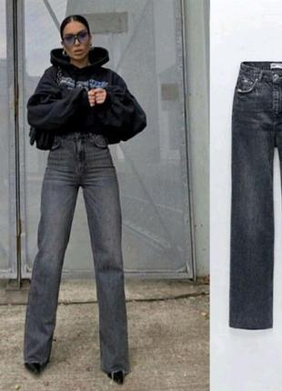 Крутые джинсы zara wide leg