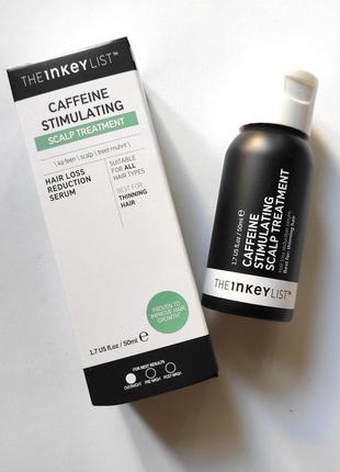 Стимулирующая сыворотка для кожи головы the inkey list caffeine stimulating scalp treatment