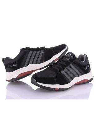 Подростковые черные кроссовки для мальчиков украина