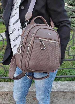 Рюкзак сумка эко кожа