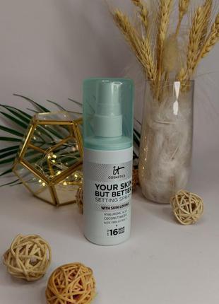 It cosmetics your skin but better спрей для закрепления макияжа