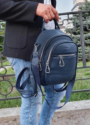 Рюкзак сумка экокожа