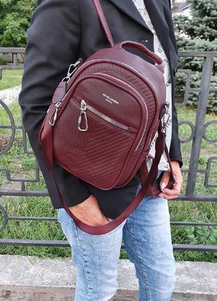 Сумка рюкзак экокожа