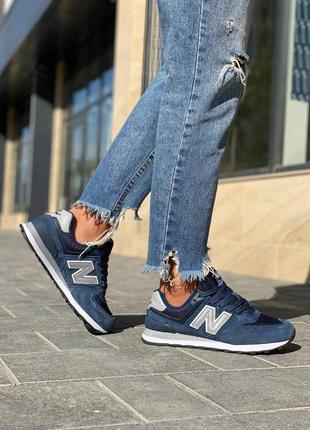 Стильные кроссовки new balance 574 синие