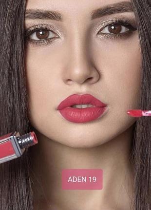 Итальянская новая матовая помада аден aden оригинал матовый блеск для губ