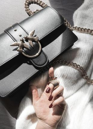 Чёрная сумка кроссбоди через плечо серебристая