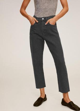 Джинси джинсы мом  havana укороченні