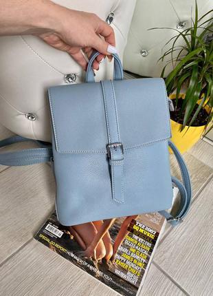 Рюкзак-сумка  на 3 отдела (формат а5)