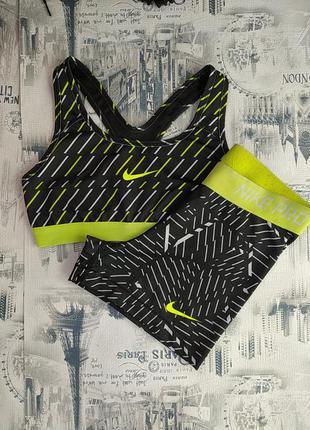 Nike pro dri-fit комплект женский