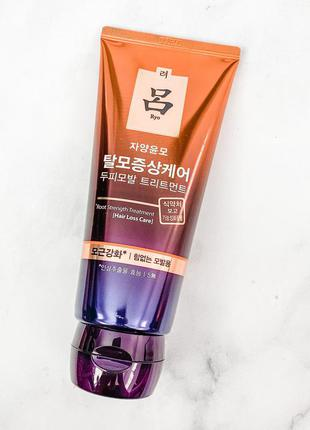 Лечебная маска против выпадения волос ryo hair loss care root strength treatment