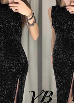 Люрексовое платье 💝