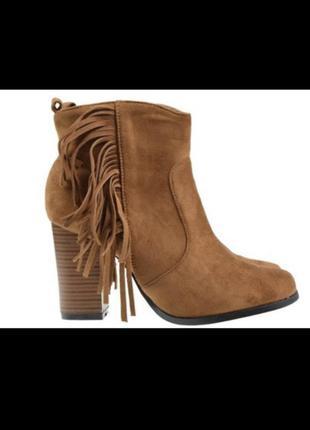Ботинки, размер 38