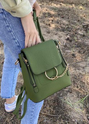 Мини рюкзак для девушек зеленый