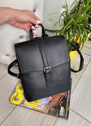 Рюкзак-сумка рюкзак з клапаном