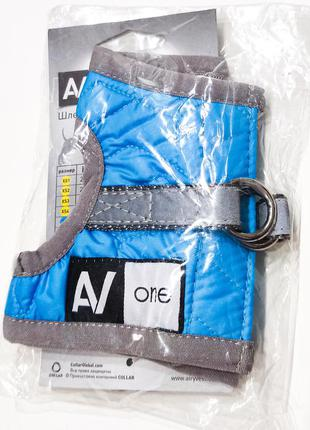 Шлейка airy vest xs1 голубая с серым. новая! светоотражающая.