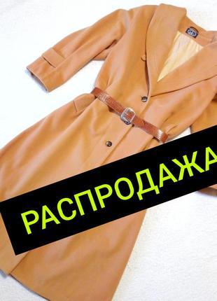 Кашемировое шерстяное пальто дубленка джинсовый пиджак утепленный тренч