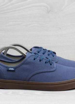Синие кеды vans оригинал, размер 39 - 40