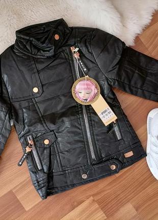 Курточка 😍 😍
