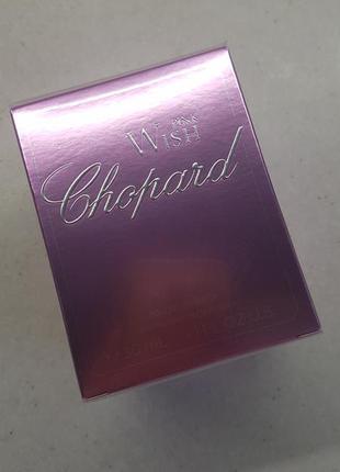 Chopard wish pink парфюмированая вода 30 мл оригинал.