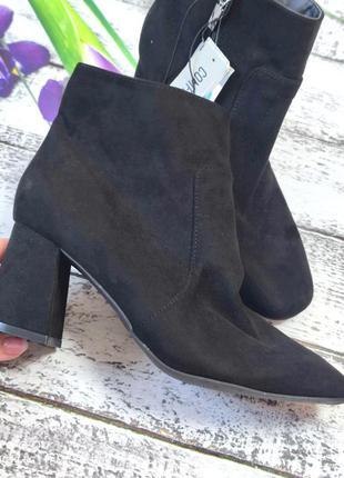 Демисезонные ботинки примарк