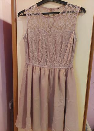 Идеальное праздничное платье