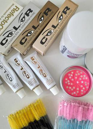 Набор для бровиска краски для бровей refectocil браши мыло для бровей