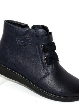 Комфортные осенние женские ботинки больших размеров
