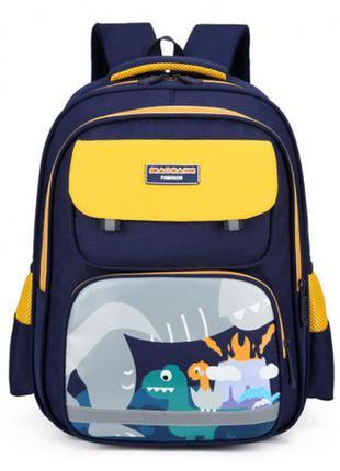 Детский рюкзак, школьный, желтый. динозавры и вулкан.
