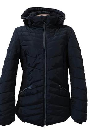 Стеганая демисезонная женская куртка