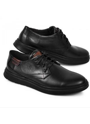 Мужские туфли кроссовки, натуральная кожа