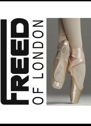 Пуанты балетные freed of london, р.6