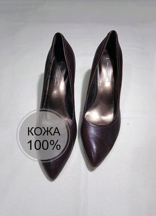 Фирменные оригинальные брендовые женские классические кожаные туфли marks & spencer 41 размер (27см)