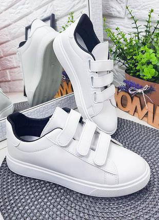 Женские удобные супер кроссовки на липучках