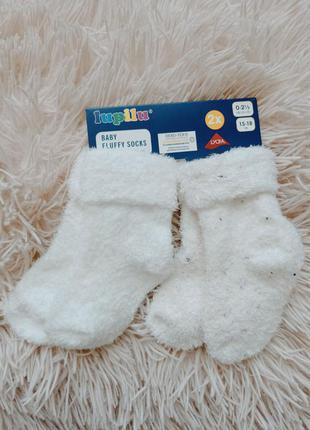 Теплые носки травка для малышей lupilu 11-14, 15-18, 19-22