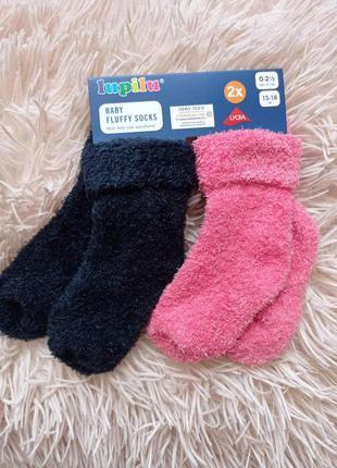 Теплые носки травка для малышей lupilu 11-14, 15-18