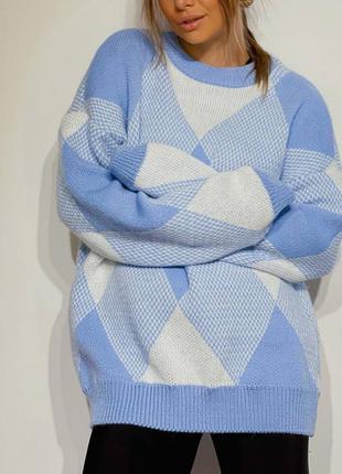 Оверсайз женский джемпер свитер
