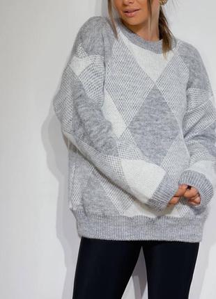 Оверсайз женский вязаный свитер джемпер