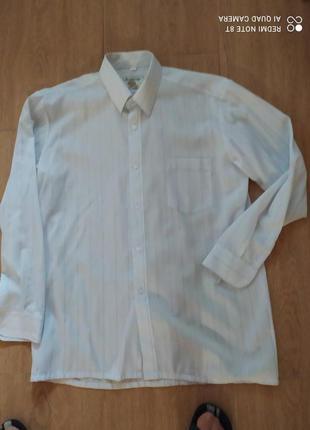 Рубашка  с длинным рукавом для высоких мужчин б/у импортные размер 48-50