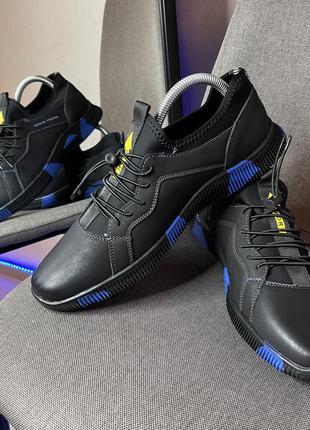 Чоловічі туфлі на осінь з чорною підошвою