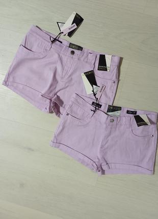 Новые лавандовые шорты, хлопок сиреневый цвет
