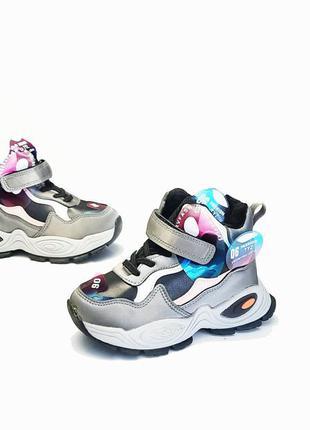 Детские демисезонные ботинки для мальчика серые