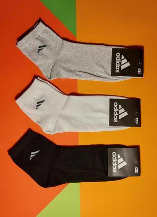 Носки мужские adidas демисезонные средняя посадка р. 40-45