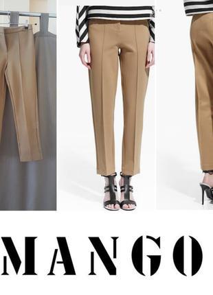 Штаны,брюки,шерсть,осенние,кэмэл,песочные