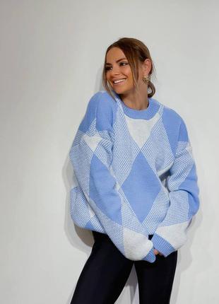 Топовый тёплый свитер джемпер уютный свитерок оверсайз свободный в ромб