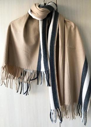 Бежевый кашемировый шарф / pashmina