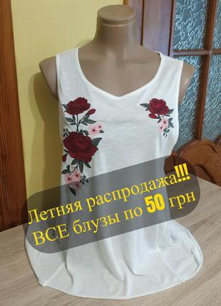 Новая белая вискозная футболка блузка майка вышивка м