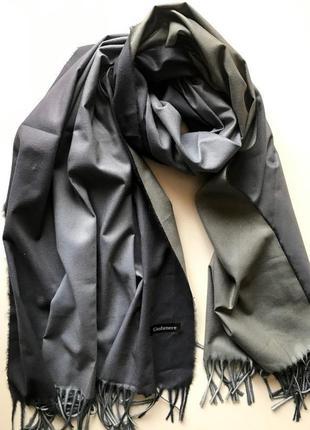 Двусторонний кашемировый шарф cashmere / градиент / серый, темно-серый
