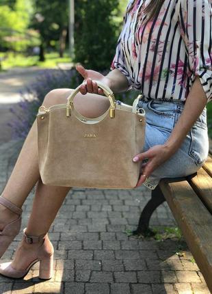 Новая стильная сумка натуральная замша