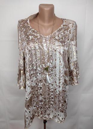 Блуза новая модная в принт легкая с цепочкой uk 10-12